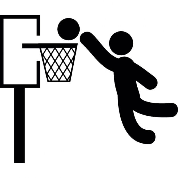 Турнир баскетбол