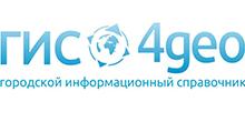4geo — Карта и телефонный справочник Вологды