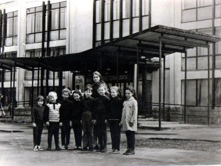 1976 ДЮСШ Строитель отд. фиг. катания на коньках21976 ДЮСШ Строитель отд. фиг. катания