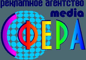 Рекламное агенство Медиасфера