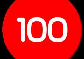 Бассейн по 100