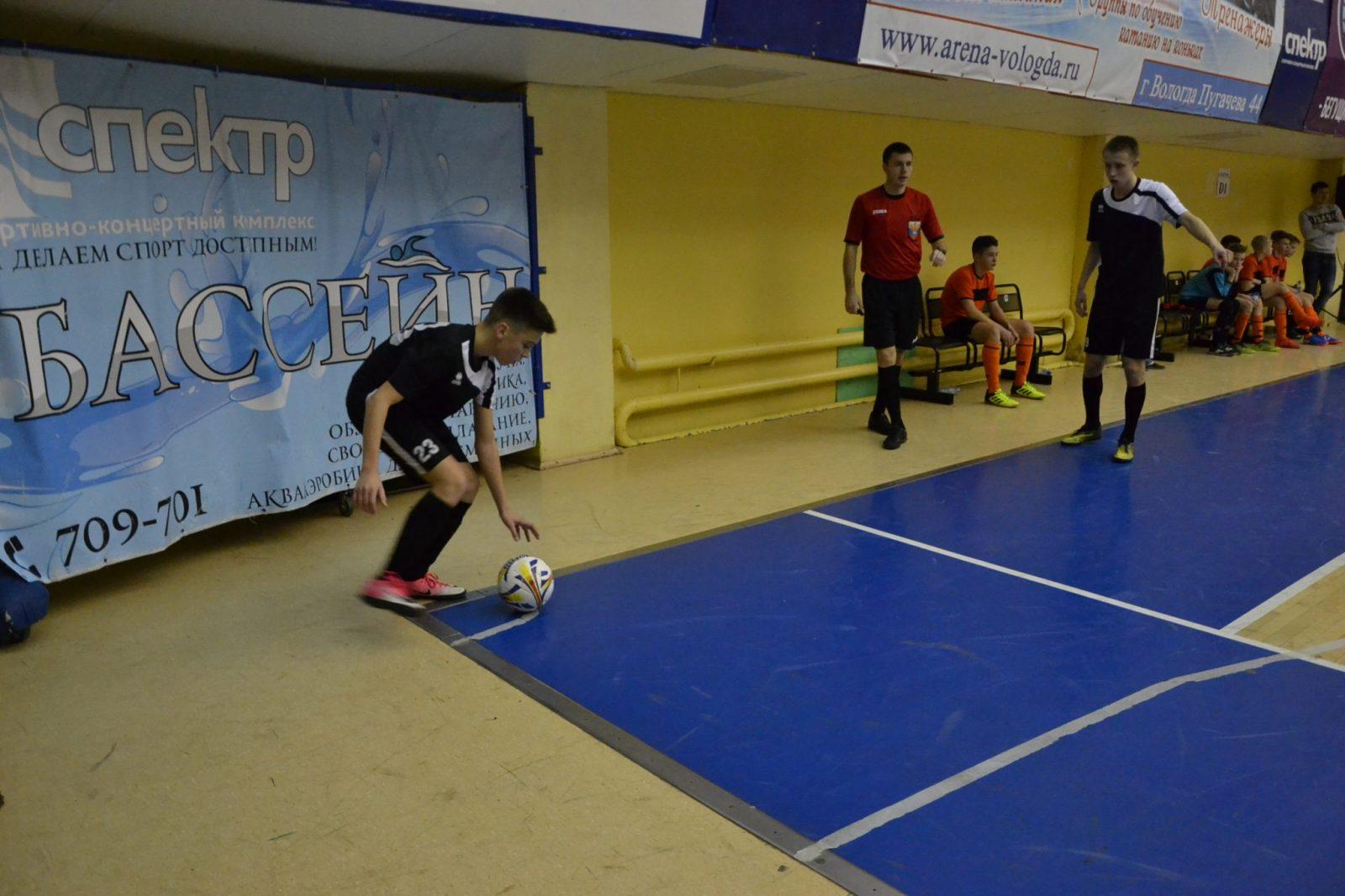 «Мини-футбол — в школу». Финал