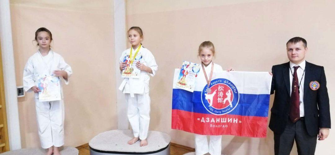 Соревнования по карате на кубок деда Мороза