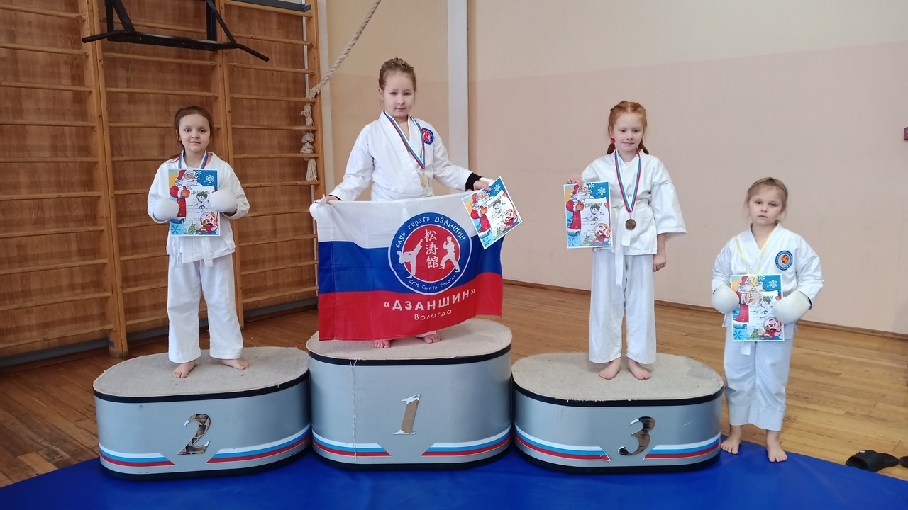 Соревнования по каратэ на Кубок деда Мороза