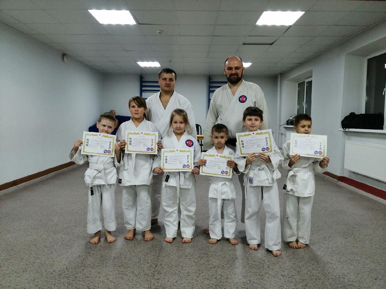 Квалификационный экзамен по каратэ